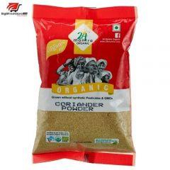 24 Mantra Organic Coriander Powder 200g