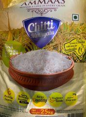 Ammaas Chitti Mutyalu Sona Masoori 25kg