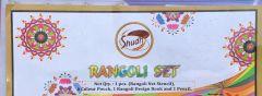 Rangoli Set