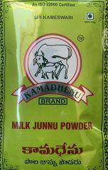 Kamadhenu Milk Junnu Powder 100gm