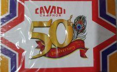 Camphor 105 Tablets