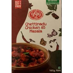 999Plus - Chettinadu Chicken 65 Masala 165gm - Buy 1 Get 1 Free