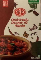 999Plus - Chettinadu Chicken 65 Masala 165gm - Buy 1 Get 1 Free