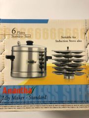 ANANTHA STAINLESS STEEL IDLY COOKER 6 PLATE