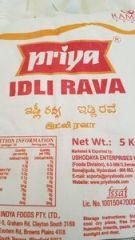 Priya Idli Rava 5kg